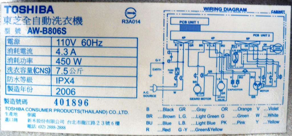 IMGP3283_副本.jpg