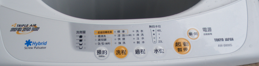 IMGP3329_副本.jpg