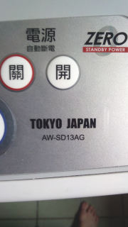 AW-SD13AG-7.jpg