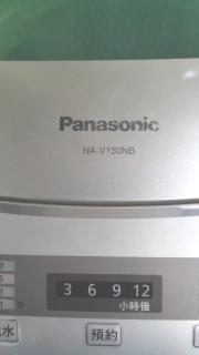 NA-V130NB-6.jpg