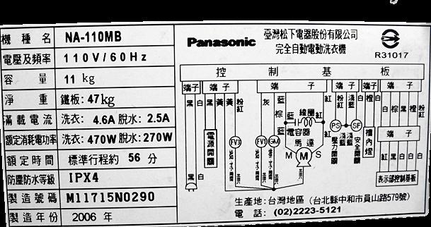 IMGP1944_副本