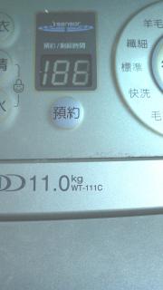 WT-111C-11.jpg