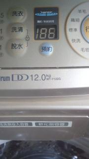 WT-Y122G-5.jpg