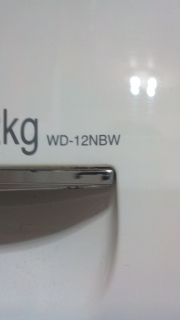 WD-12NBW-2.jpg