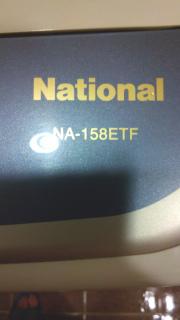 NA-158ETF-12.jpg