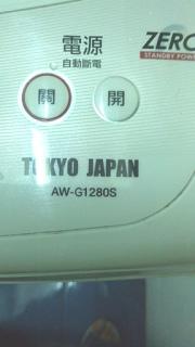 AW-G1280S-12.jpg