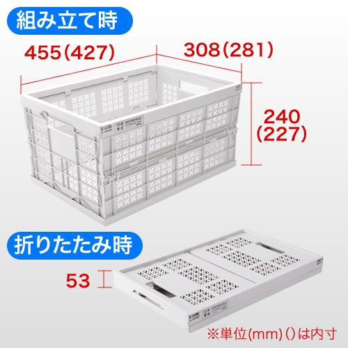 EEA-FB4531X3_2L.jpg
