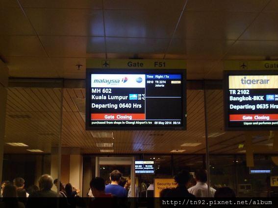 025 Flight Information 0613h