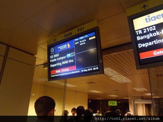 028 Codeshare Flight