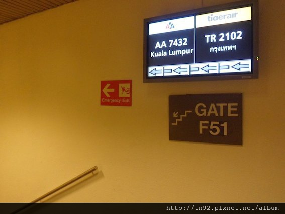 029 Down to Gate F51 (Remote Stand) 0623h
