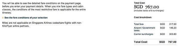 Screen Shot 2014-06-20 at 2.07.13 pm (Final Itinerary II).jpg