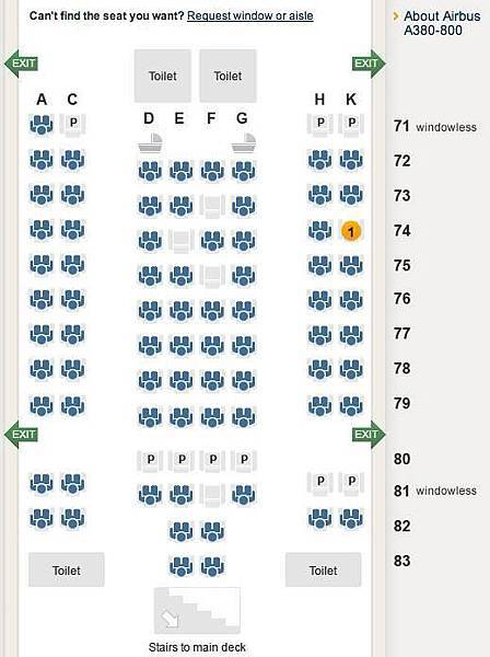 Screen Shot 2014-06-20 at 2.14.39 pm (SQ228 Seat Selection I).jpg