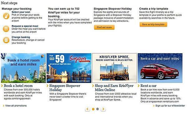 Screen Shot 2014-06-20 at 2.22.43 pm (More Bookings).jpg