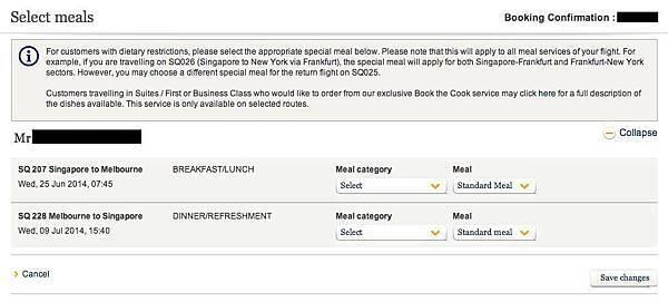 Screen Shot 2014-06-23 at 2.00.56 pm (Meals Selection)