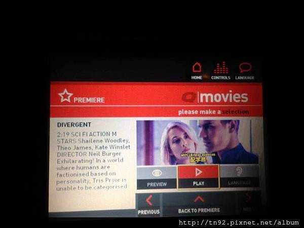 IMG_7581 Movie Intro
