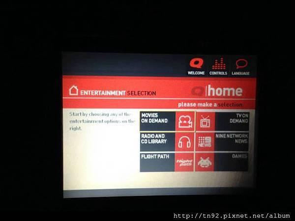 IMG_7583 0222h Home Screen