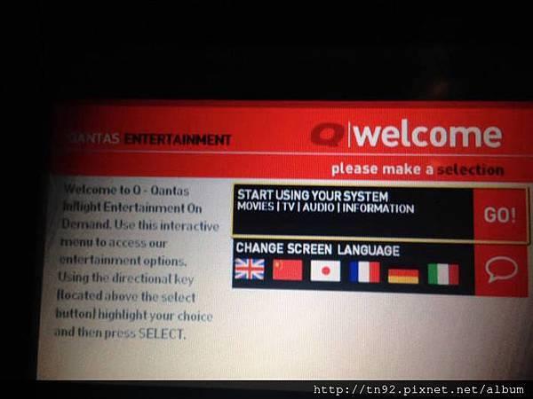 IMG_7585 Welcome Screen