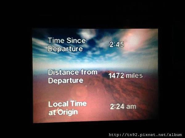 IMG_7594 Flight Info
