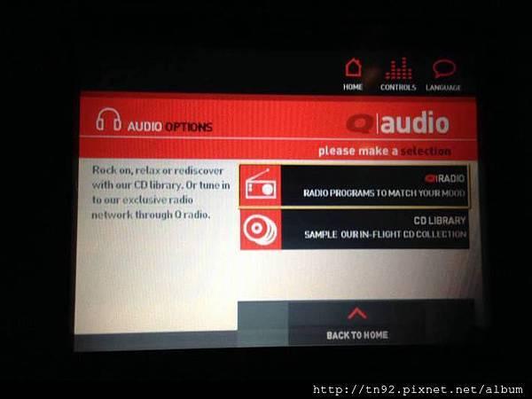IMG_7596 0226h Radio or CD