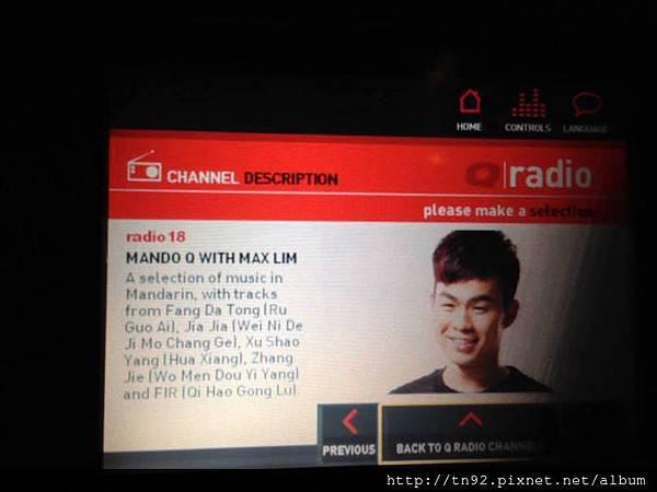 IMG_7597 Mandarin Radio