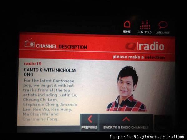 IMG_7598 Cantonese Radio