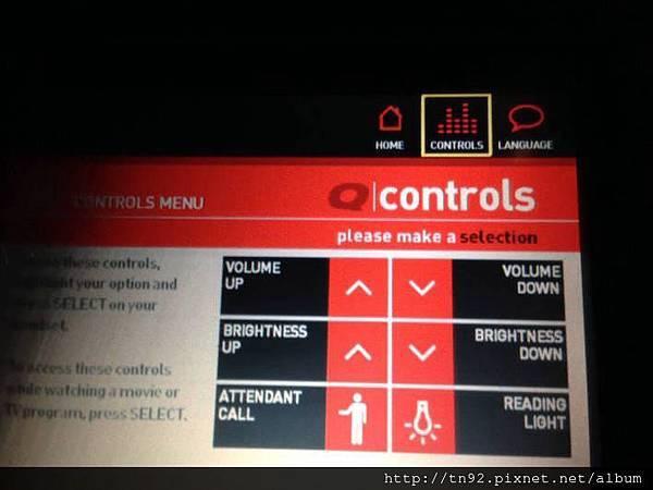 IMG_7599 Screen Controls