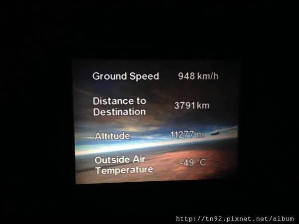 IMG_7607 Flight Info