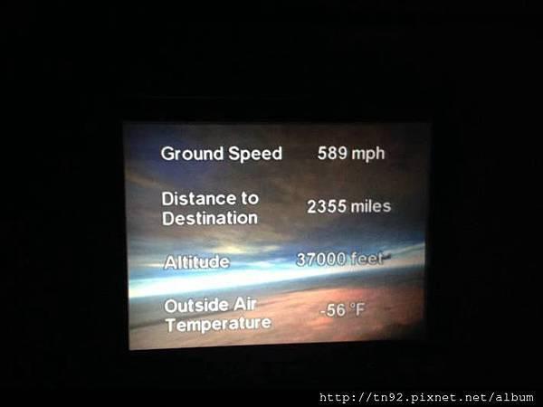 IMG_7606 Flight Info