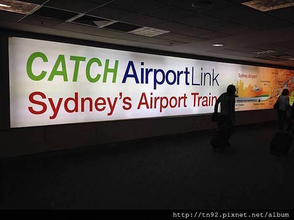 IMG_7656 Airport Train Advertisement