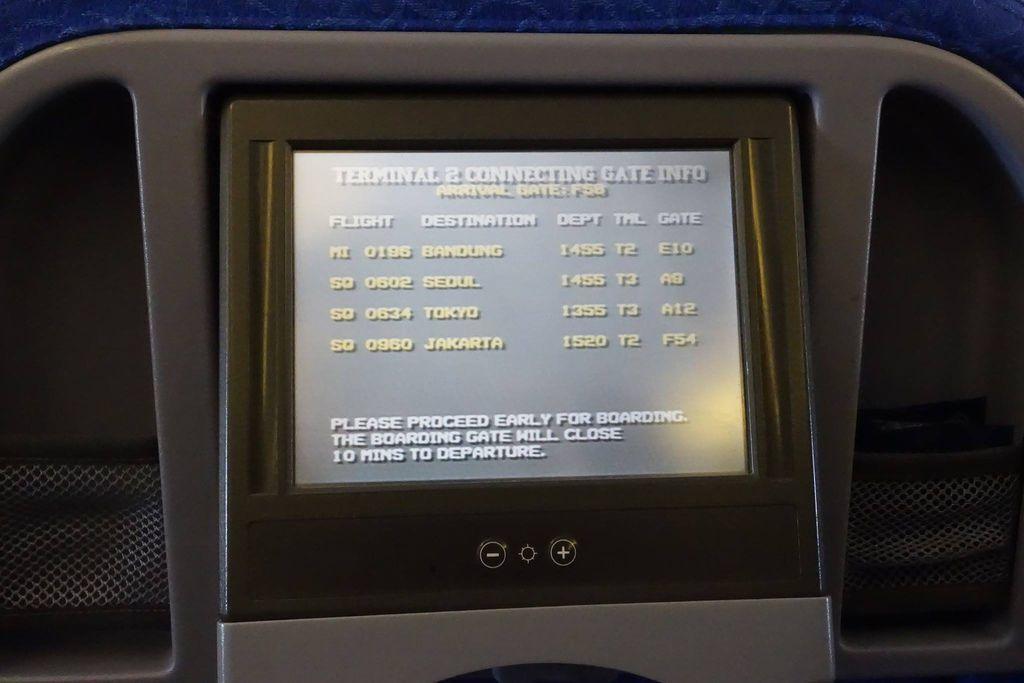1118 DSC07206 Connecting Flight Info