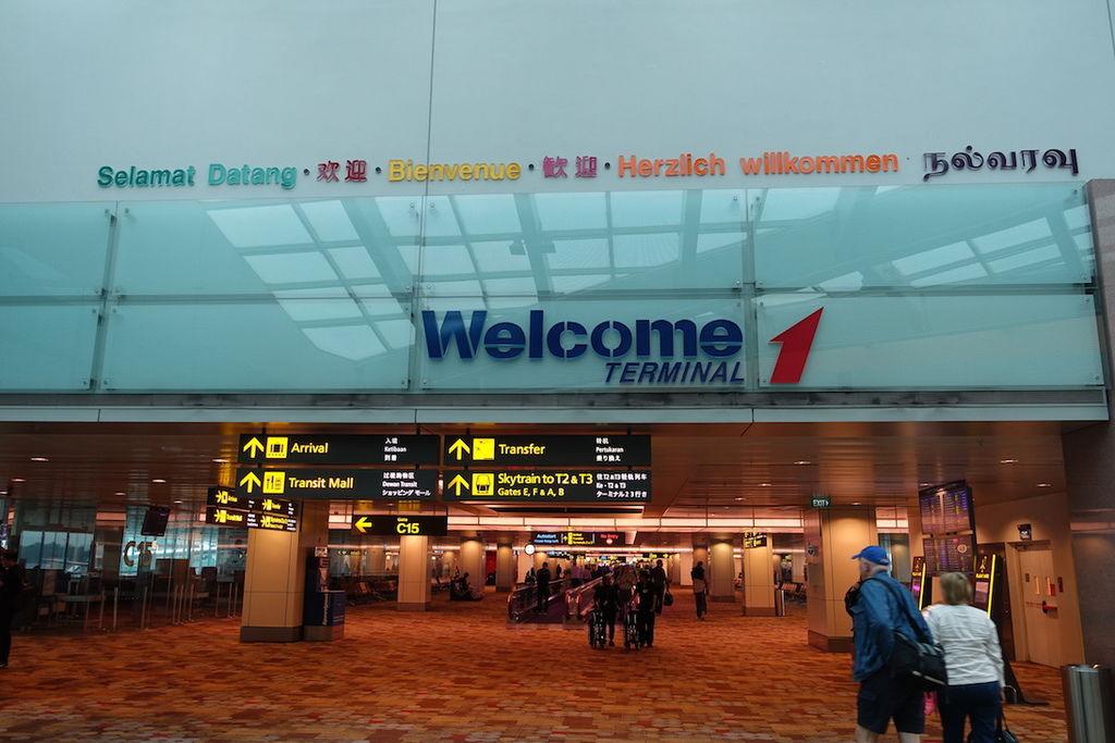 2014 DSC07692 In The Terminal.JPG