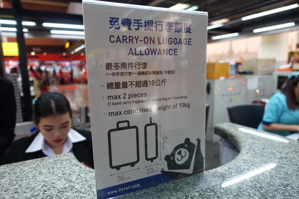 0935 DSC08147 Carry On Luggage.jpg