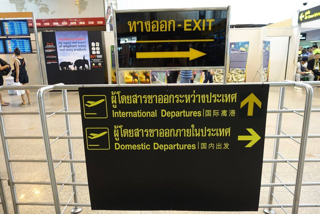 0937 DSC08150 Exit to Departure.jpg