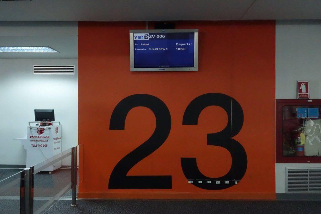 1058 DSC08193 Boarding Gate 23.jpg
