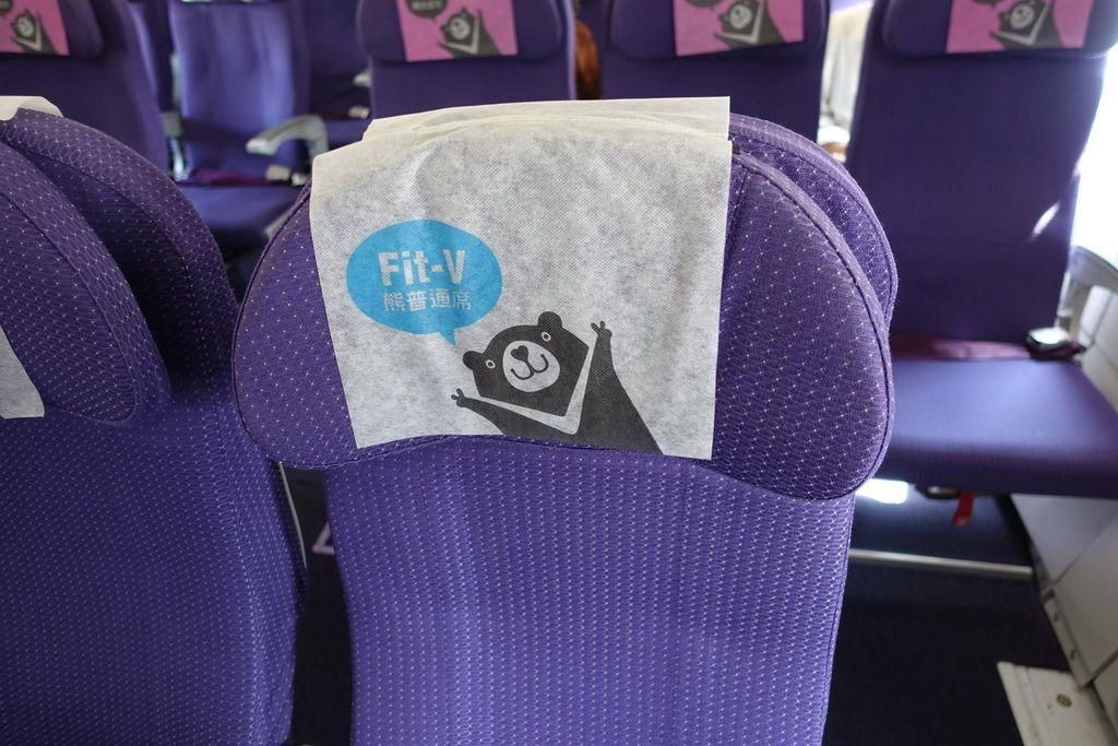 1215a DSC08201 Seats Intro - Fit-V.jpg