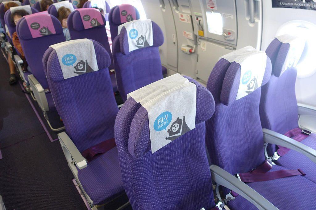 1215b DSC08222 View of Normal Seats.jpg