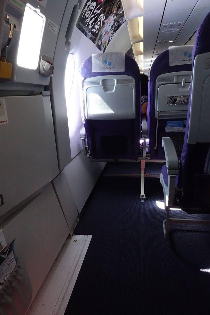 1216e DSC08322 Business Class Legroom (Seat 25A).jpg