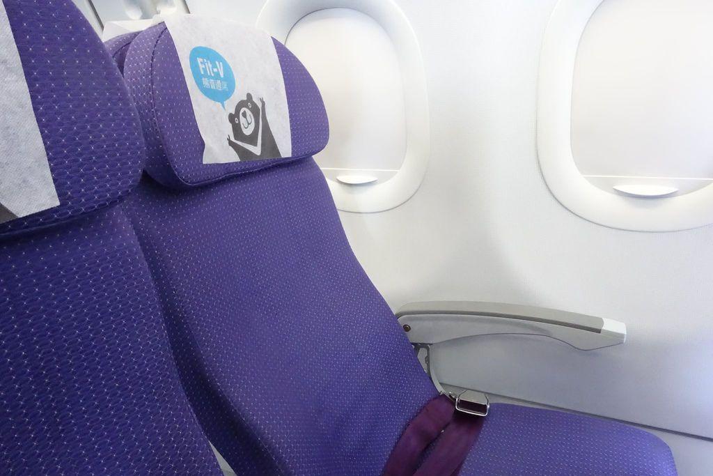 1215d DSC08220 Recline of Normal Seats.jpg