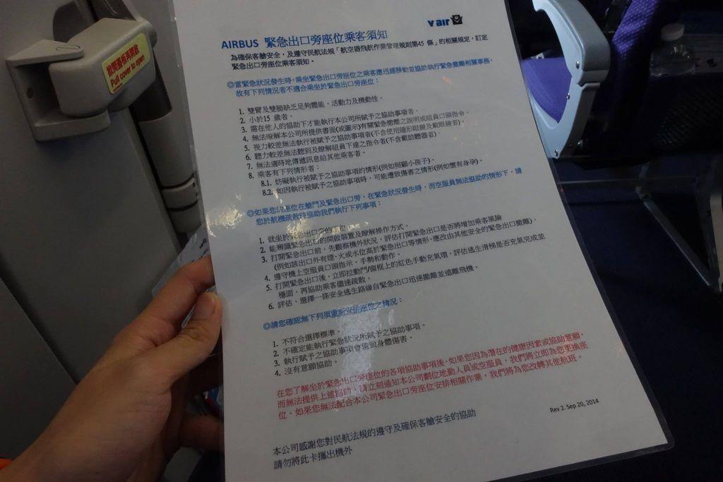 1216i DSC08203 Emex Instructions (Chinese).jpg
