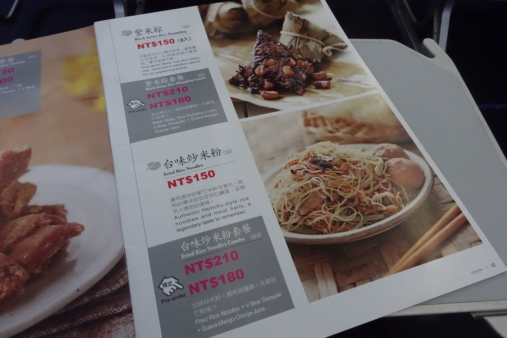 1229 DSC08275 Black Sticky Rice Dumpling and Fried Rice Noodle.jpg