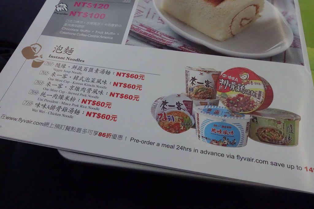 1229 DSC08279 Instant Cup Noodles.jpg