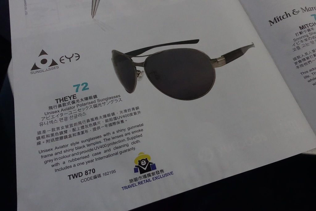 1315 DSC08262 Aviator Sunglasses.jpg