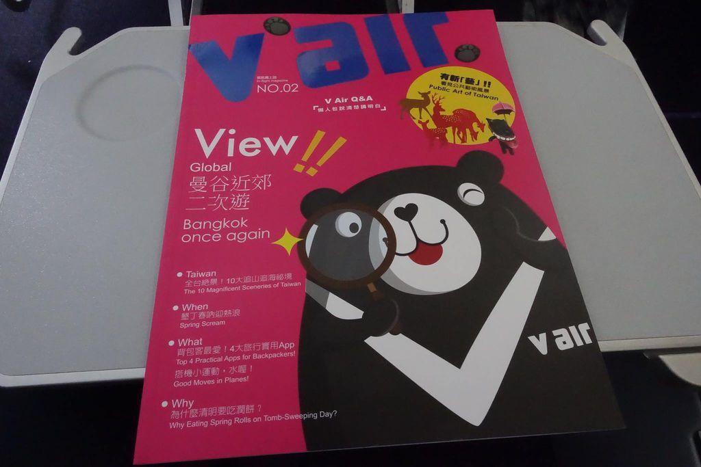 1320 DSC08283 Seat Pocket Contents - In-Flight Magazine.jpg