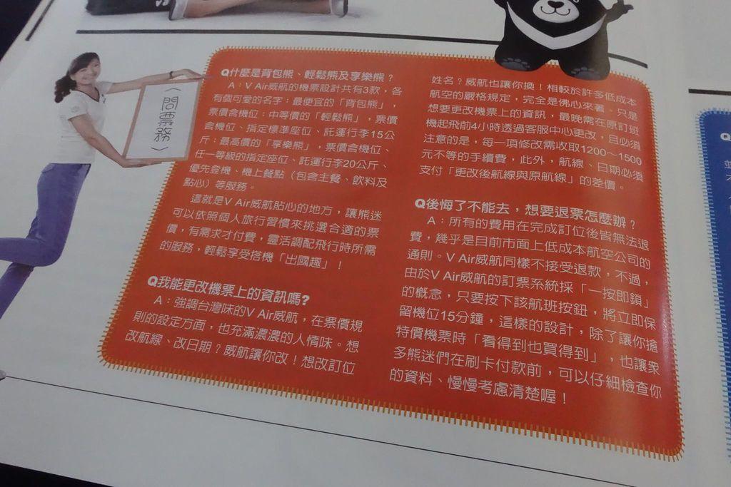 1324 DSC08293 About Ticketing.jpg