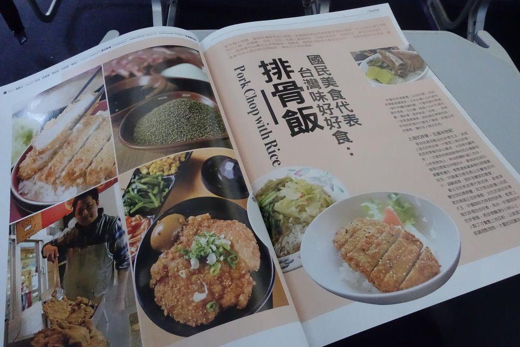 1327 DSC08302 And Food.jpg