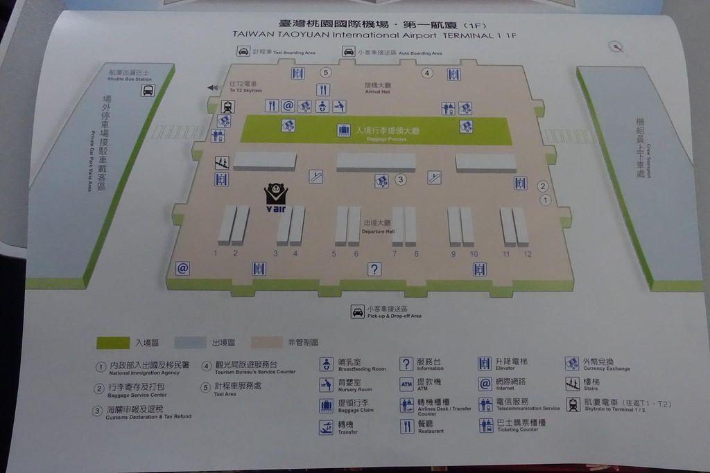 1330 DSC08309 Taoyuan Airport Layout 1F.jpg