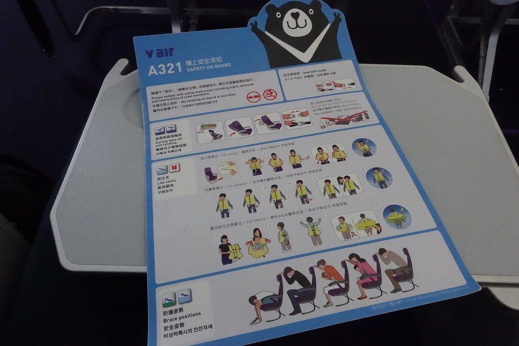 1331 DSC08270 Safety Info Card I.jpg