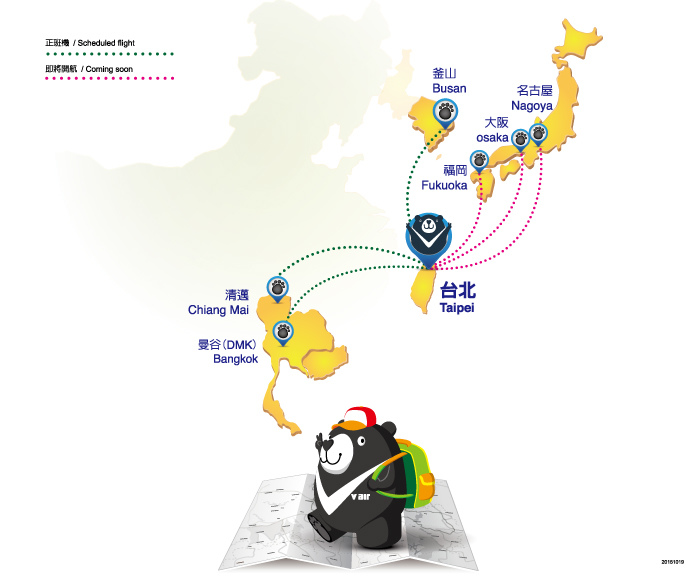 1329 Updated Route Map As At Oct 2015 (Source V Air Website).jpg