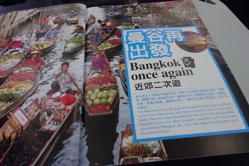 1324 DSC08298 Article on Bangkok.jpg