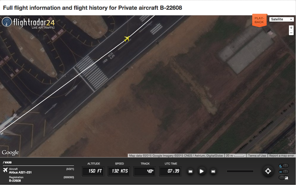 1539 Screen Shot 2015-05-12 at 10.15.19 pm Touch Down Runway 05R.png